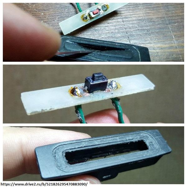 Ремонт кнопки открывания багажника Ниссан Кашкай
