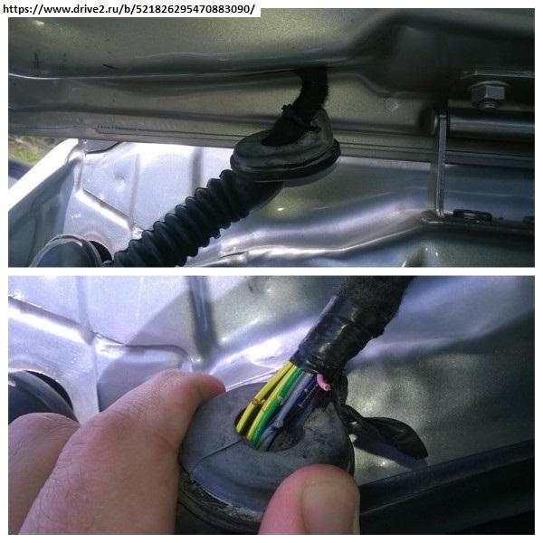 Обрыв проводки замка багажника