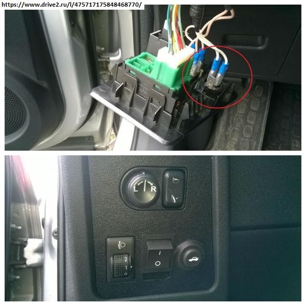 Дополнительная кнопка открывания багажника Ниссан Кашкай