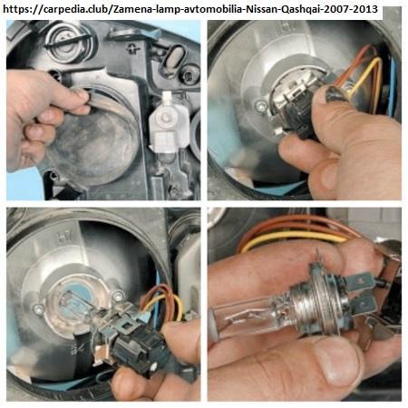 Замена ламп ближнего света Кашкай J10
