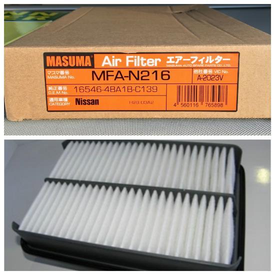 Воздушный фильтр Кашкай J11
