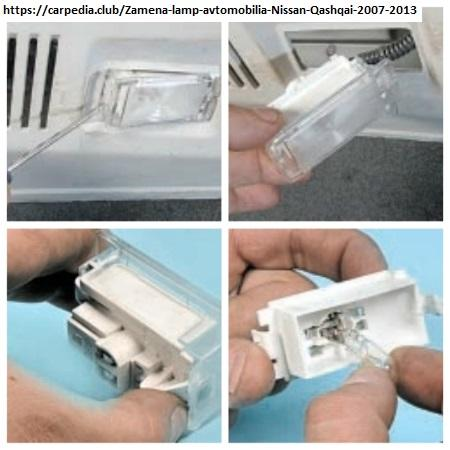 Замена ламп освещения багажника