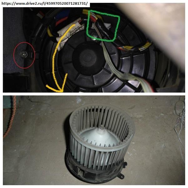 Снятие вентилятора печки Кашкая