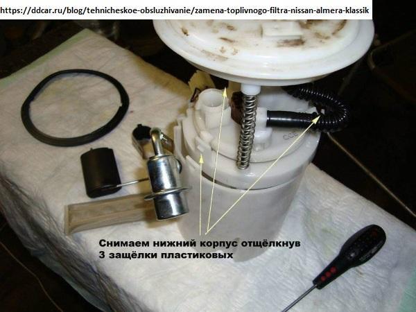 Замена топливного фильтра Альмера Классик