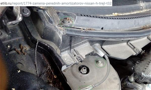 Откручиваем болты крепления верхней опоры амортизатора