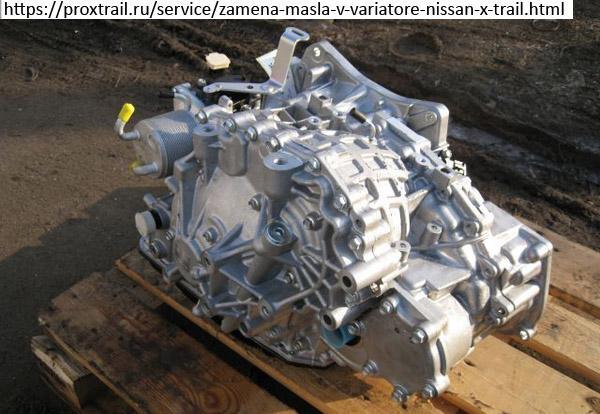 вариатор Nissan x-Trail T32
