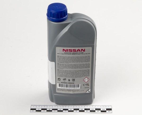 Второе ТО Nissan X-Trail T31