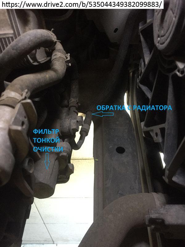 обратка радиатора Nissan X-Trail T32