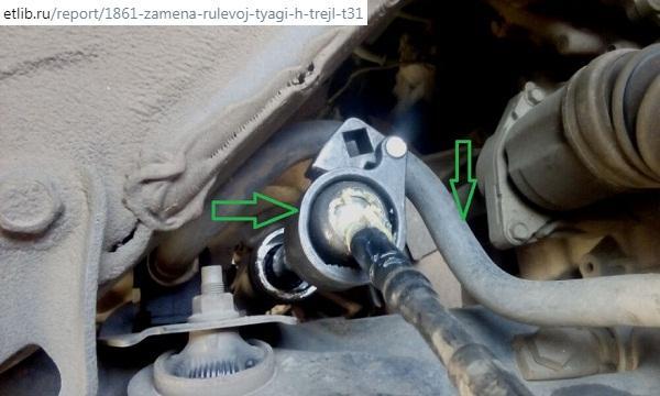 снятие рулевой тяги с рейки Х-Трейл Т31