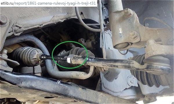 монтаж рулевого наконечника Х-Трейл Т31