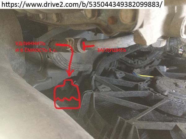 шланг обратки радиатора Nissan X-Trail T32