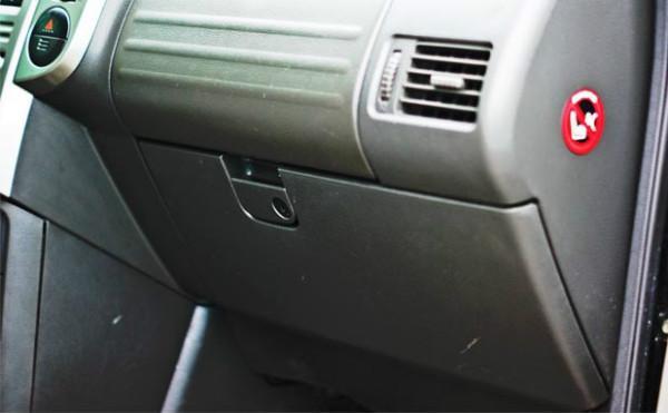 бардачок NissanX-Trailt30