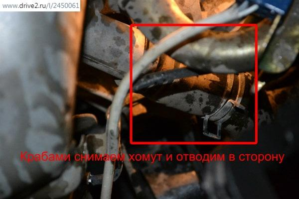 Замена термостата Х-Трейл т30