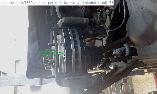 замена передних тормозных накладок X-Trail t31