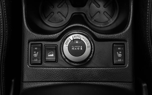 режим 4WD LOCK Nissan X-Trail