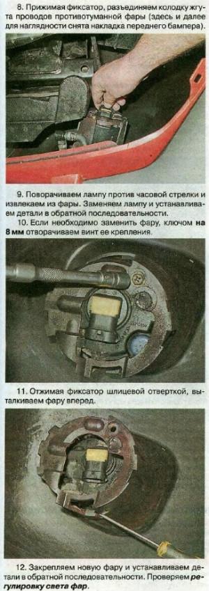 Меняем лампы передних ПТФ X-Trailt31