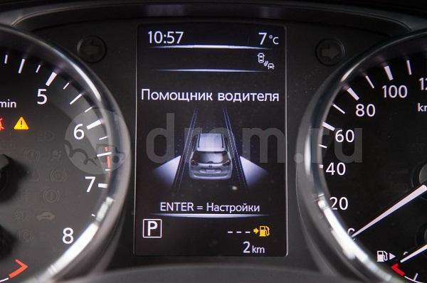 Система мониторингаслепых зон X-TrailT32 Комплектация LE+