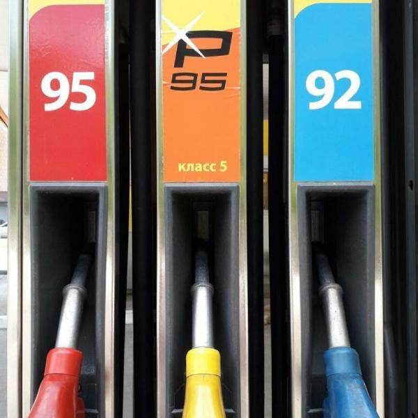 Какой бензин лить в Рио