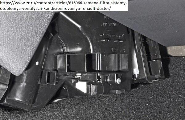 Замена салонного фильтра Nissan Terrano