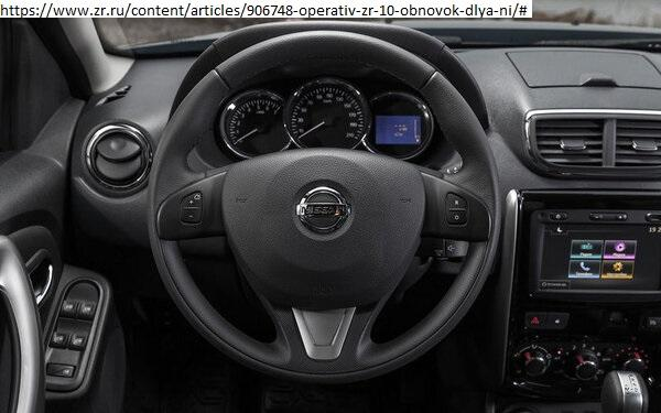 Рестайлинг Nissan Terrano