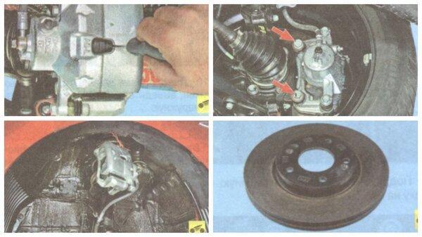 Замена тормозных дисков Киа Сид JD
