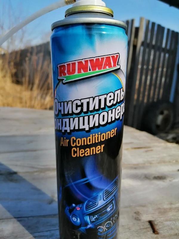 Очиститель кондиционера Runway