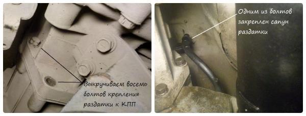 Демонтаж раздатки Kia Sorento 1 (бензин)