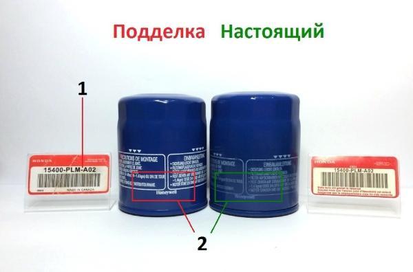 Проверяем масляный фильтр на подделку
