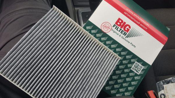 BIG Filter GB-9960/C