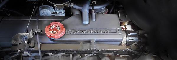 Двигатель E7J