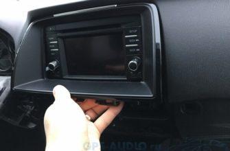 ШГУ Mazda 6 GJ